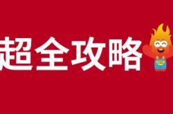 陶博会上新|第36届佛山陶博会超全攻略来了!(附展商名单)