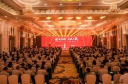 金舵瓷砖2021年经销商年会圆满成功,全新广告语发布
