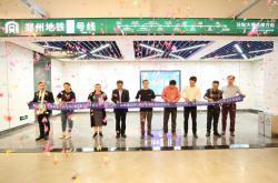 贴大师郑州地铁岩板装配式模拟空间发布会隆重召开!