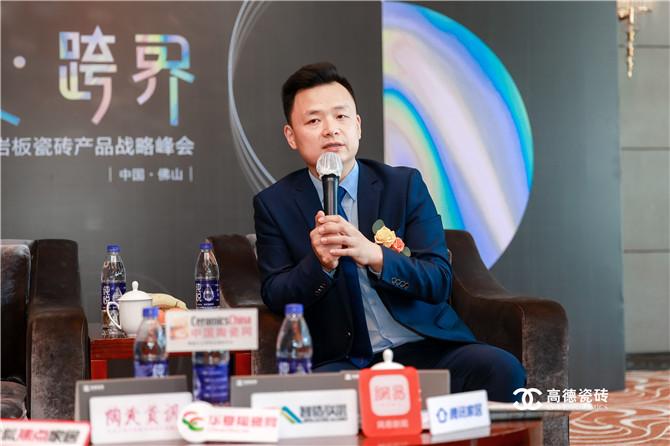 高德·岩板瓷砖的迭代与跨越——专访高德销售总经理王孝红