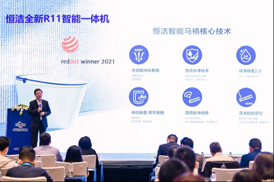 创新驱动,极致体验!恒洁集团CEO丁威先生应邀在全球制造业创新峰会发表演讲0514718.jpg