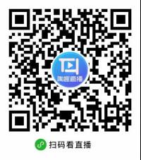 龙清玉:第36届佛山陶博会现场人数达64576人,同比第35届上涨9.18%,其中经销商占比接近一半!4025.jpg
