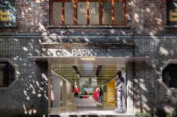 欧神诺瓷砖 | 家旁边的大师设计!774㎡镬耳屋,焕新公园式体验空间!