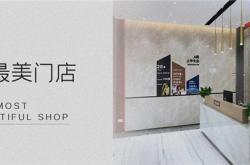 欧神诺瓷砖 |设计美学,缔造瓷砖艺术之美