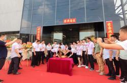 瑞朗企业岩板品牌赋能升级暨4000㎡总部展厅正式落成开业!