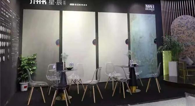 三场岩板论坛,解决三个认知丨广州建博会前奏①