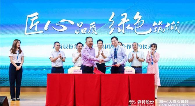 简一×森特股份:广西工厂光伏发电累积15亿度、减碳135万吨!