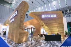 诺贝尔携岩板新材潭洲展上大放异彩,跨界思想碰撞赋能产业!