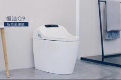 恒洁Q9获SGS首个智能马桶独立慧鉴认证