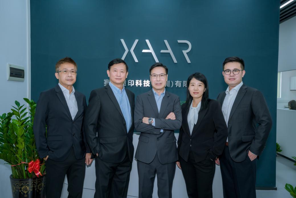 赛尔(深圳)客户服务中心网点正式落地