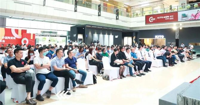上新了•中国陶瓷城 新闻发布会:2021,元亨利贞,一起焕新!