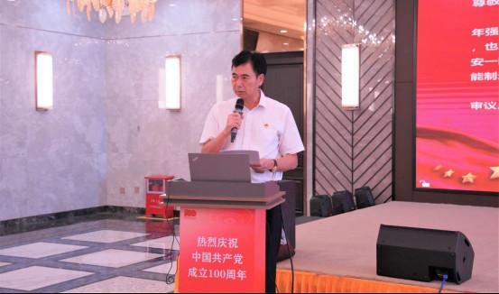 中共蒙娜丽莎集团总支部委员会换届选举党员大会20210908403.jpg
