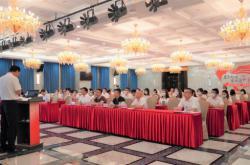 蒙娜丽莎党总支部圆满完成新一届班子换届选举