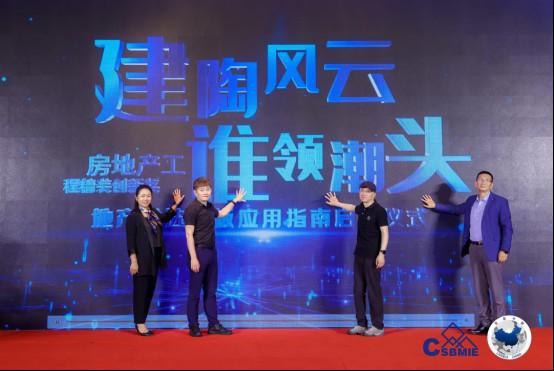2021公装奖—中国房地产工程精装创新奖X《房地产优选岩板应用指南(2020-2021)》正式启动!406.jpg