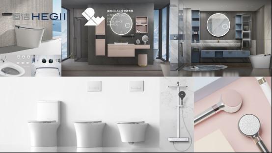 八款产品折桂美国IDEA设计奖 恒洁引领卫浴新国货设计0918206.jpg