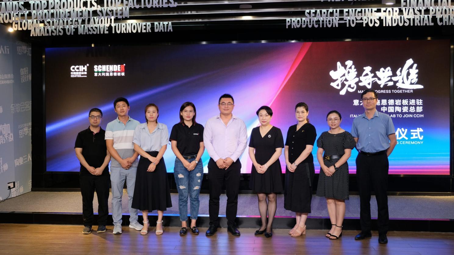 意大利施恩德岩板正式签约进驻中国陶瓷总部