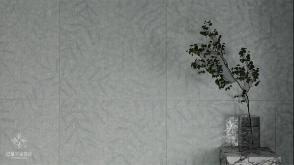 【产品推荐】未来的风向,看这里!巴黎世家瓷砖不只柔光!841.jpg