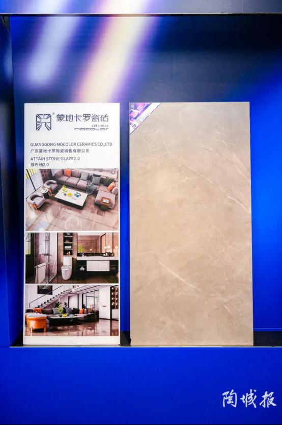 载誉而归  蒙地卡罗瓷砖融界臻石2.0闪耀第九届中意设计大赛172.jpg