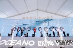 国潮雅艺匠心奢享|2022欧神诺新品西南发布暨中国设计新青年评选西南赛区圆满举行!