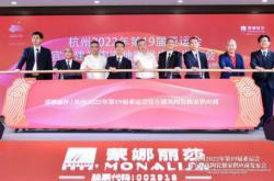深入贯彻杭州2022亚运会理念,蒙娜丽莎瓷砖展现新时代中国品牌魅力