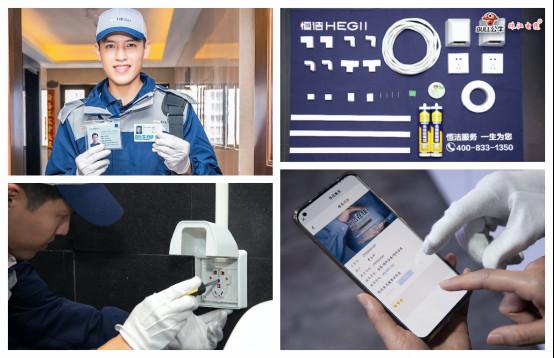 恒洁推出卫浴空间免费电路改造服务,推动智能卫浴新生活875.jpg