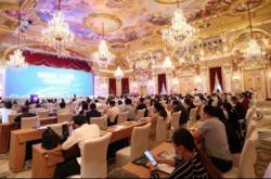 新趋势,大品牌!第十一届中国房地产与泛家居行业跨界峰会圆满落幕